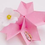 Ringkissen Origami-Kirschblüte